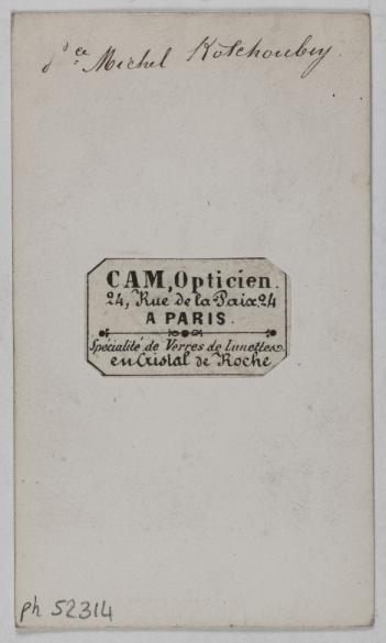 Carte De Visite Verso Photographie Disdri Cie Paris Muse CarnavaletC Carnavalet Roger Viollet